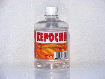 Лабораторный керосин
