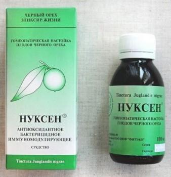 Эту биодобавку на основе экстракта черного ореха производят в Ростове-на-Дону